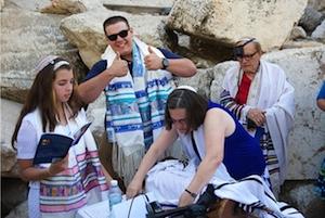 bat mitzvah